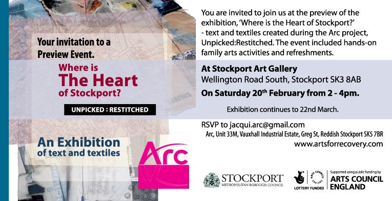 Gallery.invite